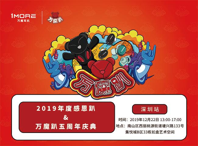 深圳650X480.jpg